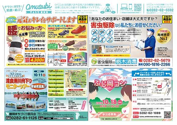 1509_omusubi_02