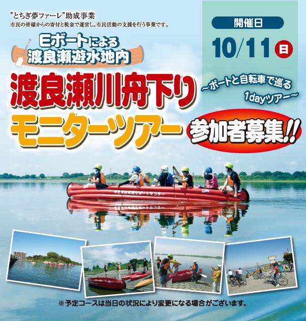 1509machizukuri01