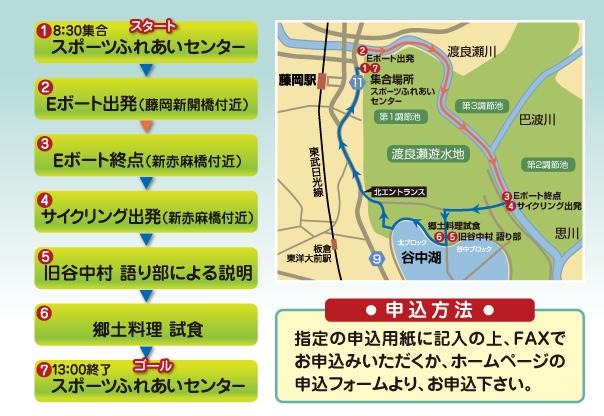 1509machizukuri02