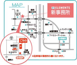 160227_elements2