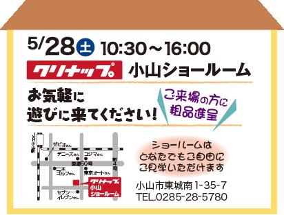 160430_kuzuu1