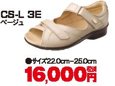 160430_turuya5