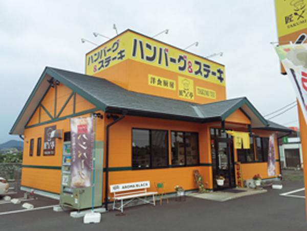 takumitei1