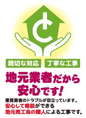 syoukoukai2